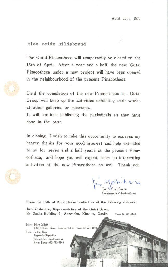 GUTAI GROUP, Letter to Heide Hildebrand, 1970; Archiv der Avantgarden, Staatliche Kunstsammlungen Dresden